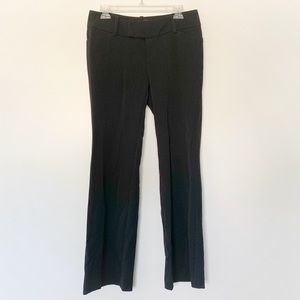 ★ MERONA | STRETCH EXTENSIBLE MODERN COUPE PANTS